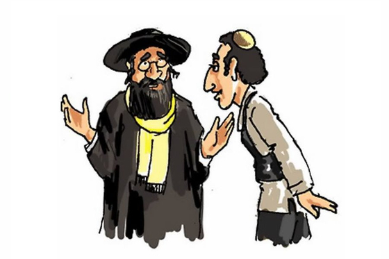 rabinas