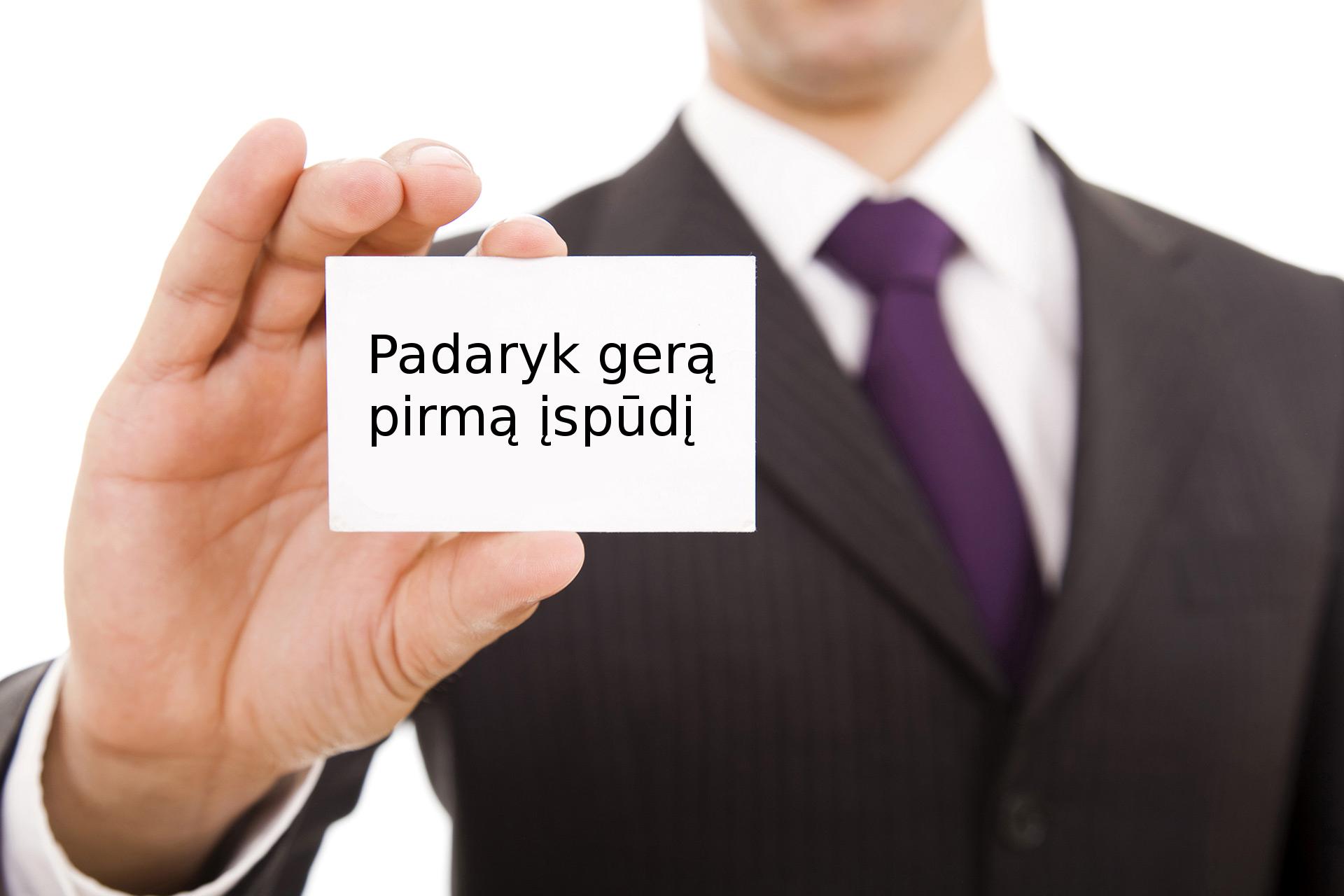 ispudis