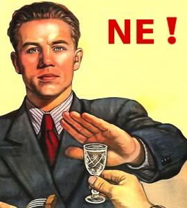 ne-alkoholiui
